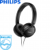 Наушники Philips SHL5000